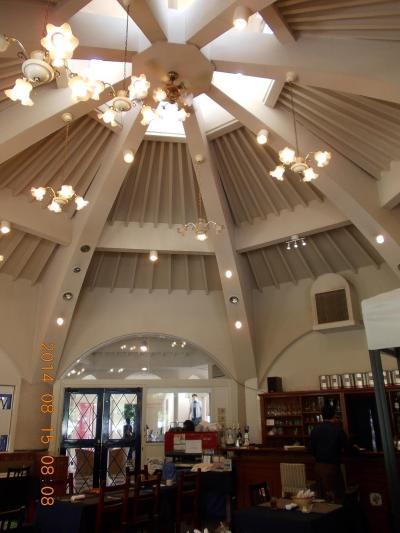 Isola di CAPRI Hotel & cafe (イゾラ ディ カプリ)