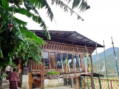 チミ ラカン カフェテリア