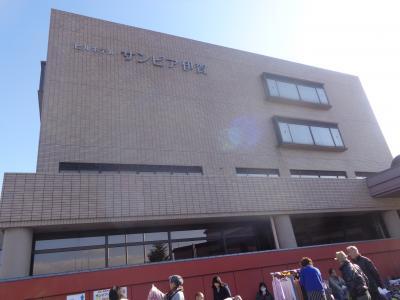 天然温泉 癒しの宿 ヒルホテルサンピア伊賀
