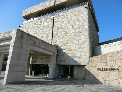 宮崎県立西都原考古博物館