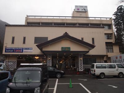 東山温泉 東山パークホテル新風月