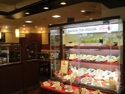 サンドイッチハウス グルメ 大阪空港店