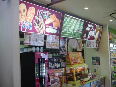 鮎沢パーキングエリア Bグルスポットコーナー(下り線)