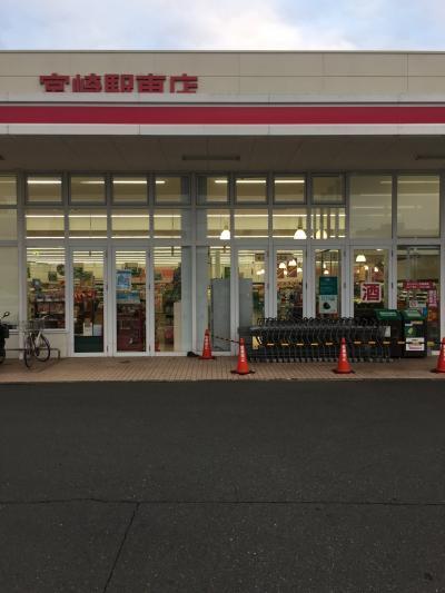 マックスバリュ (宮崎駅東店)