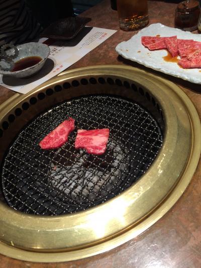 美味肉家 能勢