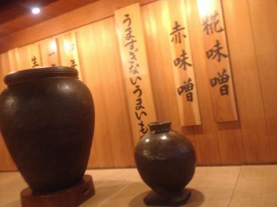 大のや醸造 (三之町本店)