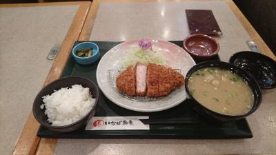 いなば和幸 成田空港店
