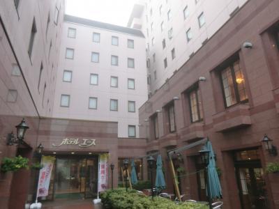 ホテルエース盛岡