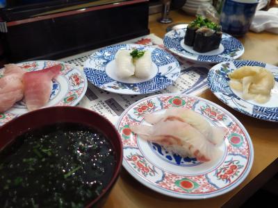 廻鮮寿司 塩釜港 塩釜店