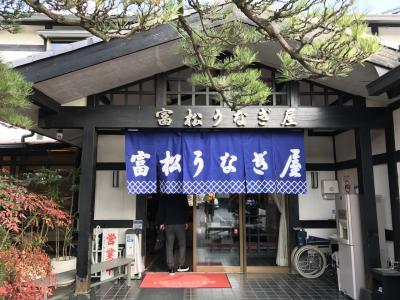 富松うなぎ屋 黒田本店