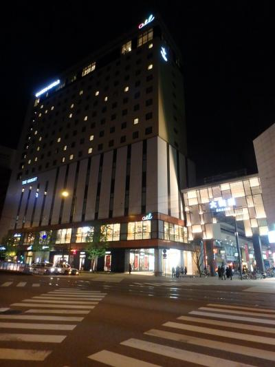 CANDEOHOTELS 松山大街道