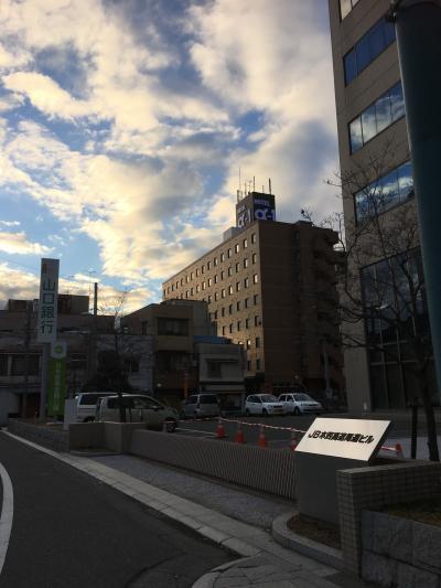 ホテルアルファーワン尾道