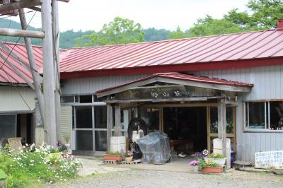 赤湯 好山荘