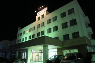 ダテプリンスホテル