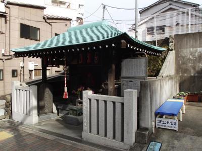 駒込妙義坂子育地蔵尊