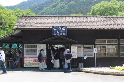 列車レストラン・清流