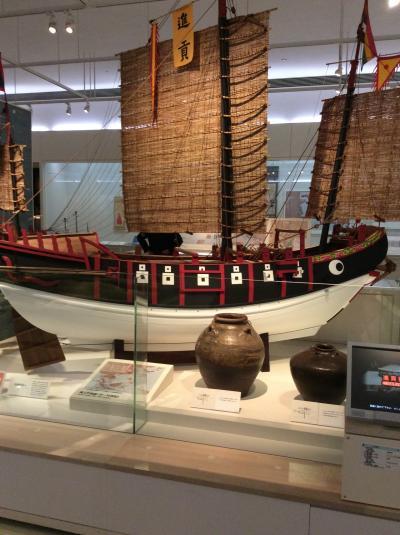 沖縄県立博物館 美術館