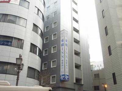 東横イン柏駅西口