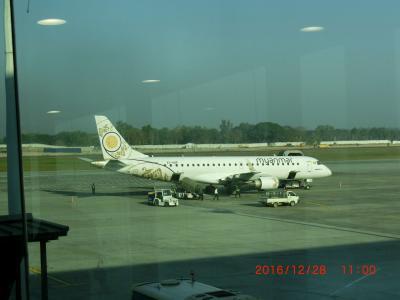 ミャンマー航空