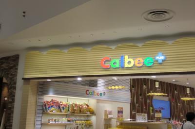 カルビープラス ららぽーとEXPOCITY店