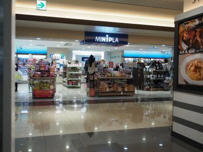 MINIPLA (関西エアポート店)