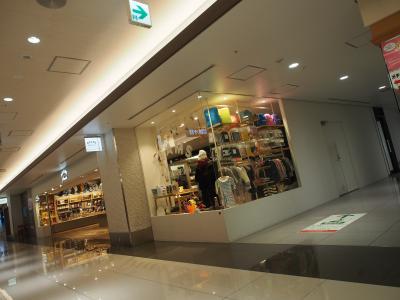 ビームス プラネッツ (関西空港店)