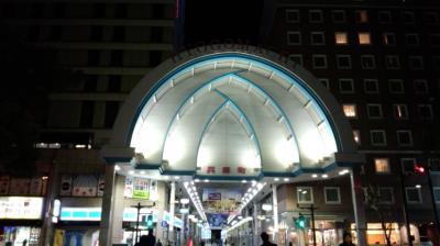 高松兵庫町商店街
