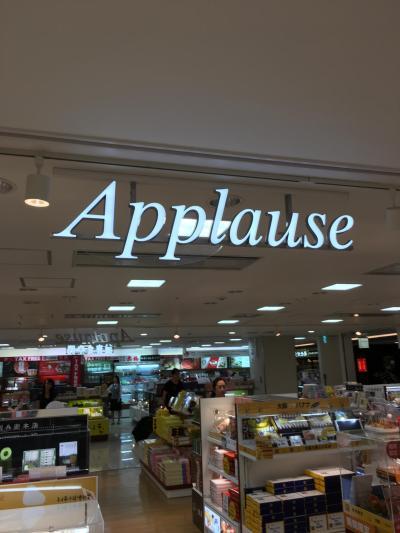アプローズ 3階店