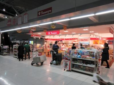 玉屋 (国際線店)