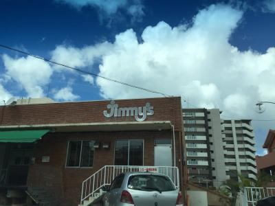 ジミー 大山店