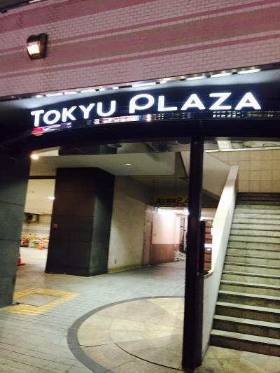東急プラザ 赤坂
