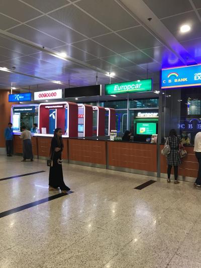 ヤンゴン国際空港 (RGN)