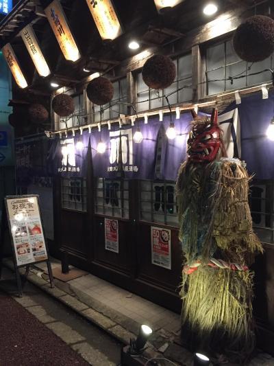 秋田川反漁屋酒場 秋田大町本店