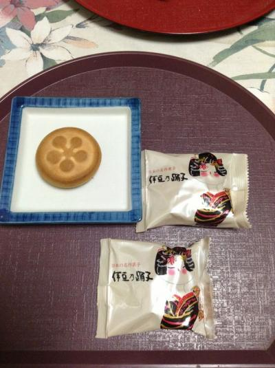 菓子舗 間瀬 本店