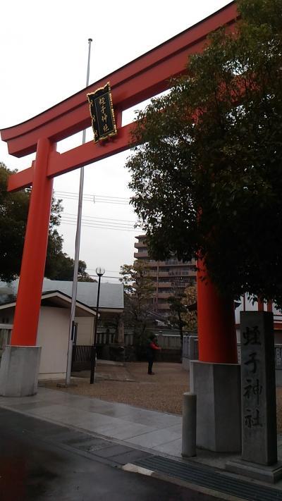 蛭子神社(柳原えびす神社)