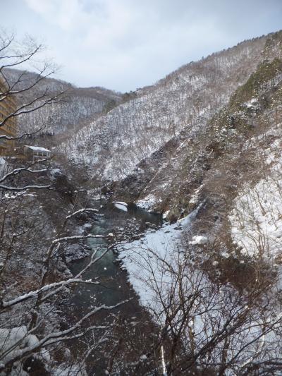 会津芦ノ牧温泉 大川荘