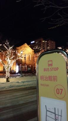 通り沿いにバス停も近いです