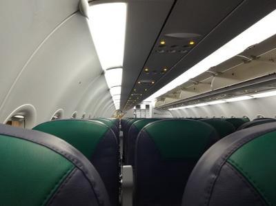 ブリティッシュミッドランド航空