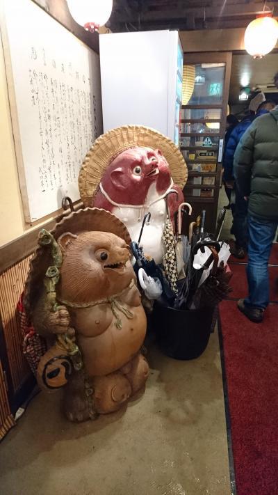 赤たぬき 高知店