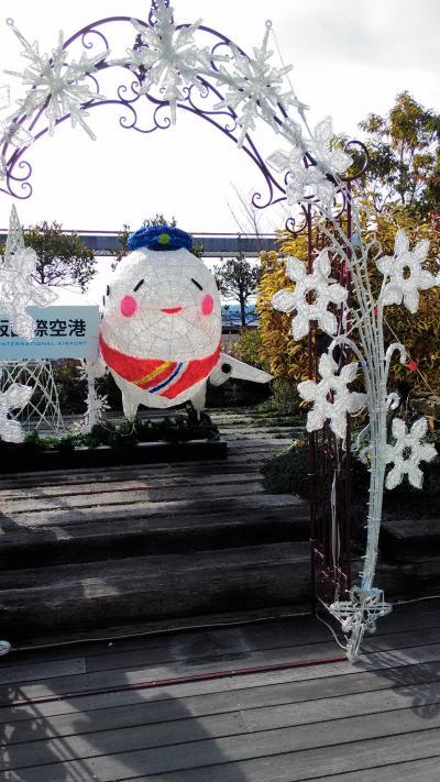 大阪国際空港 展望デッキ「ラ ソーラ」