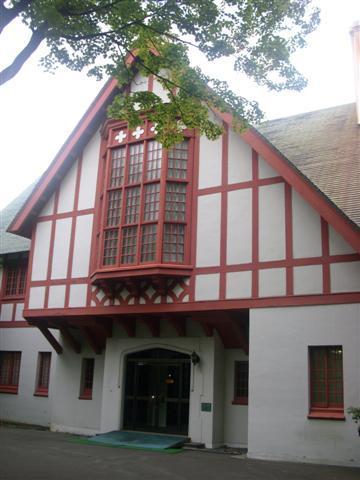 北海道知事公館