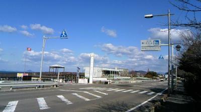 道の駅 ふたみ
