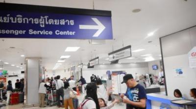 チェンマイ国際空港 (CNX)