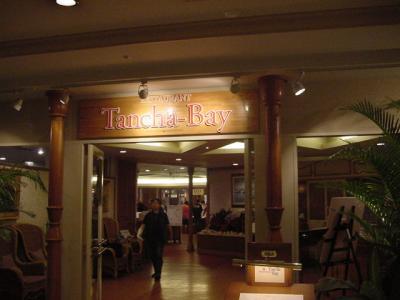 シーサイドレストラン・谷茶ベイ