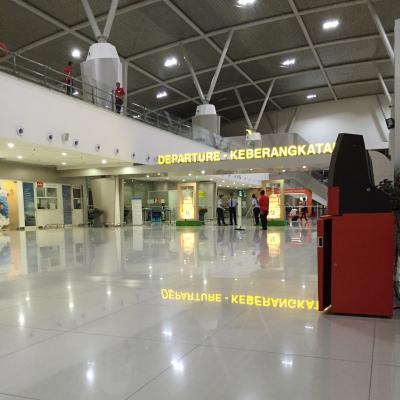 インドネシア第2の都市スラバヤの空港
