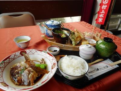 水軍定食1300円