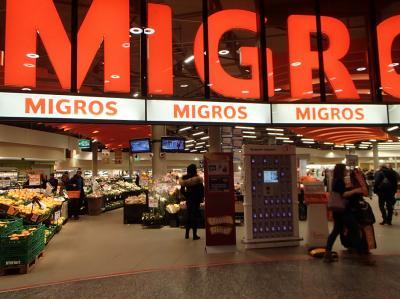 ミグロ (チューリッヒ空港店)