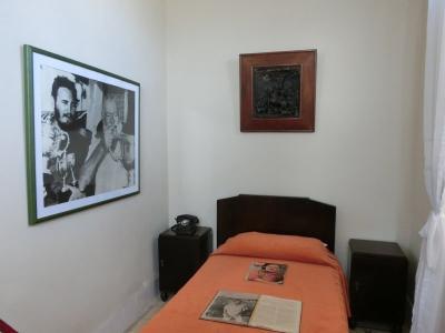 ホテル アンボス ムンドス 511号室