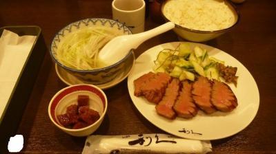 牛たん炭焼き 利久 仙台駅店