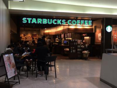 スターバックス・コーヒー 大阪空港店